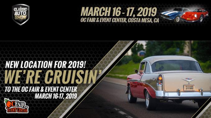 The Classic Auto Show Orange County, CA 2019