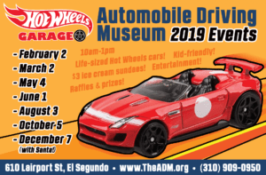 Hot Wheels Garage @ Automobile Driving Museum | El Segundo | California | United States